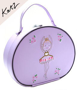 [Katz] Girls Lilac Ballerina Hard Vanity Case