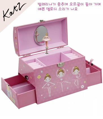 [Katz] Large Pink Jewellery Box<br>(3��10�� �����λ� ������.��)